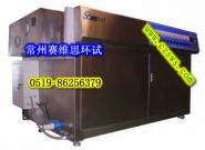 杭州光伏组件紫外老化试验机图片