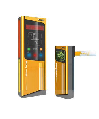 供应停车场收费系统-西安停车场收费系统专家图片