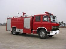供应专用汽车消防车