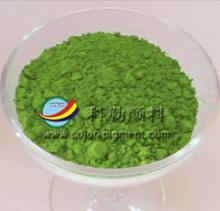 供应铬铁绿色包裹颜料 铬铁绿陶瓷颜料