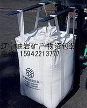 供应桥梁预压二手吨袋桥梁预压集装袋