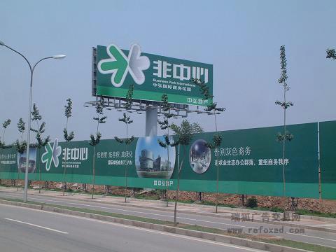 供应围挡广告北京围挡广告设计制作安装围挡广告北京围挡广告制作批发