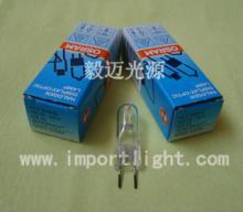 供应OSRAM HLX64642 24V150W 欧司朗电光源