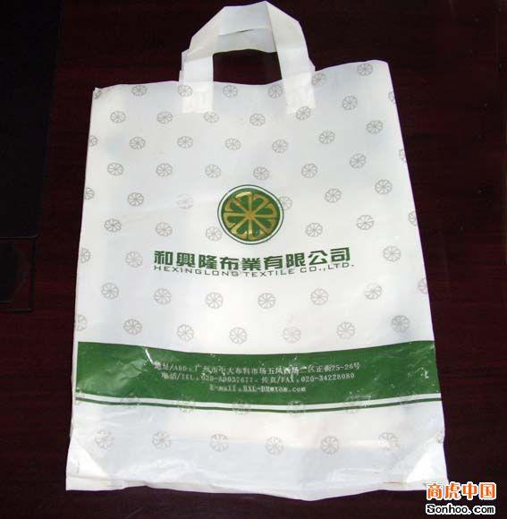 深圳萬源膠袋廠