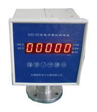 SH2188(DZC-02A)转速表