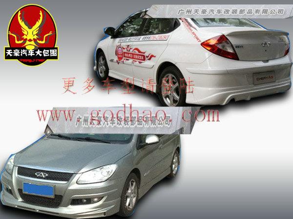 广东广州奇瑞A3大包围 奇瑞A3尾翼生产供应商 供应奇瑞A3大包围奇高清图片