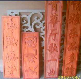 供应密度板雕花 ,镂空花板,相框,仿古花格,木雕等装饰材料