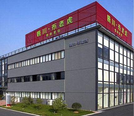 杭州腾川布老虎窗帘有限公司logo图片