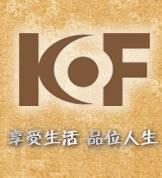 上海考菲实业有限公司