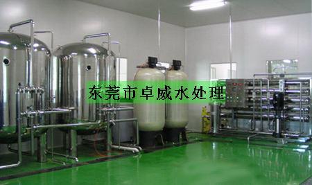 东莞市卓威水处理设备有限公司