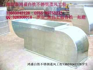 供应深圳中央空调风管-13603042128罗生批发
