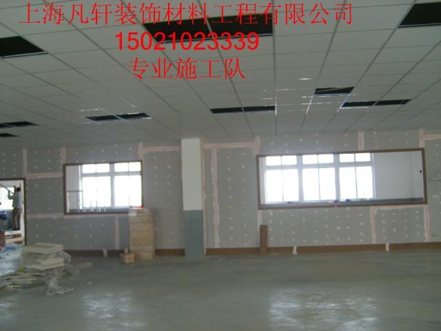供应商务楼玻璃隔断天花板吊顶石膏板
