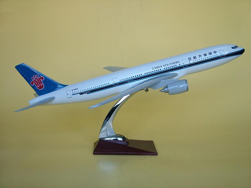 b777南航飞机模型图片