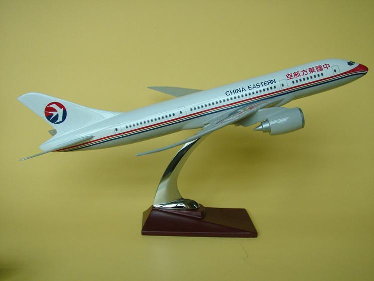 b787东航飞机模型图片
