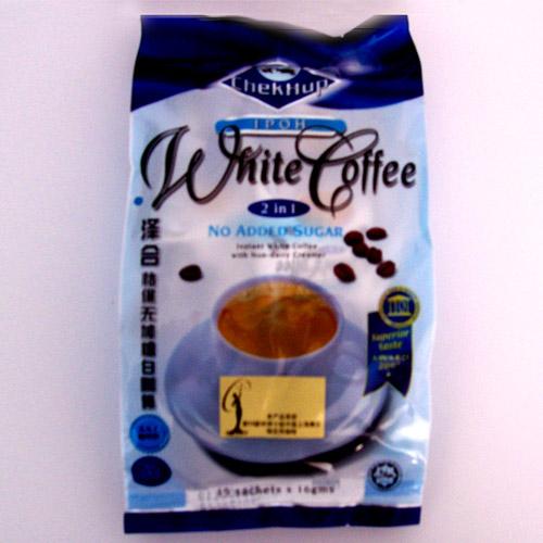 供应马来西亚泽合怡保白咖啡二合一