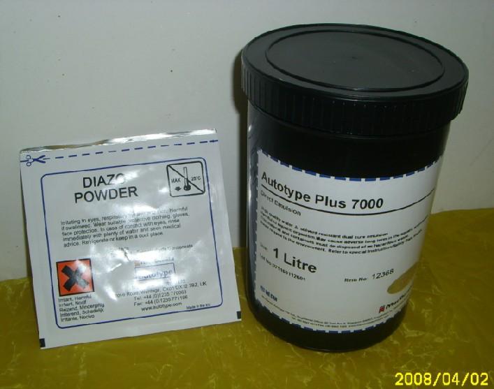 供应柯图泰plus7000感光胶