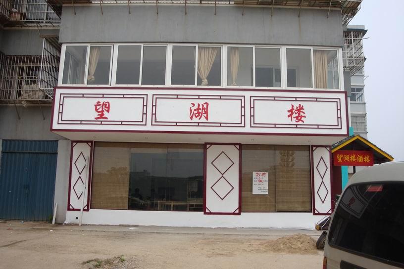 专卖店门面设计 美容院门面设计