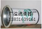 油气分离滤清器250034-08图片