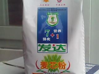 供应北京1公斤7+1营养粉