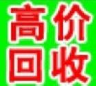 成都废旧压缩机回收图片/成都废旧压缩机回收样板图 (1)