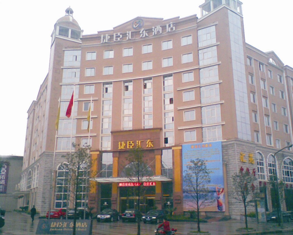 上一条:上海酒店拆除酒店拆除酒店拆除酒店