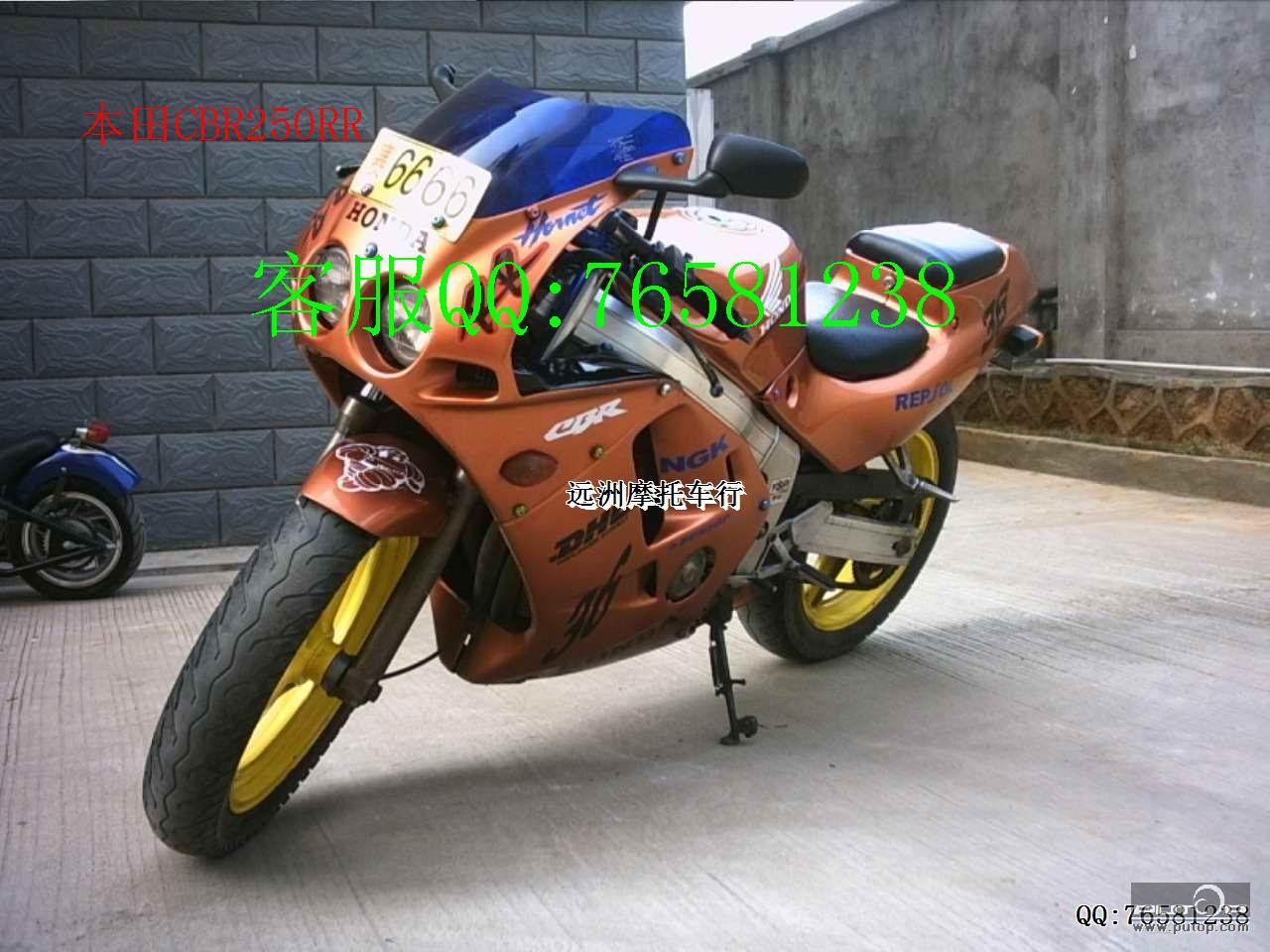 车报价2014年 供应本田cbr150r摩托车 供应出售本田蓝宝石250摩托车