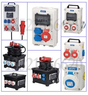 供应便携式电源插座箱 工业防水插座箱