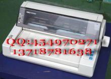 供应四通oki5530发票打印机批发二手针式税控打印机