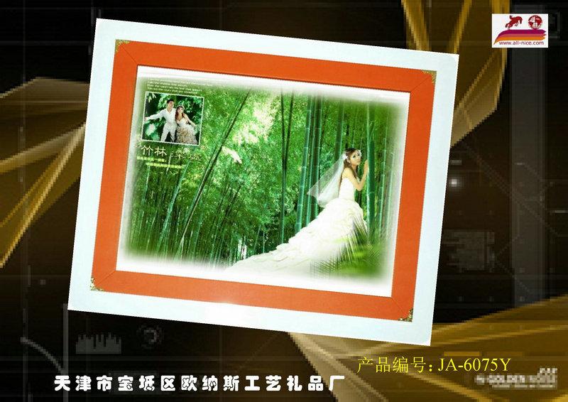 供应欧纳斯工艺画框JA-6075相框影楼相框婚纱相框相架批发