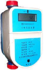供应多用户IC卡水表