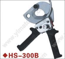 供应HS-300B线缆剪