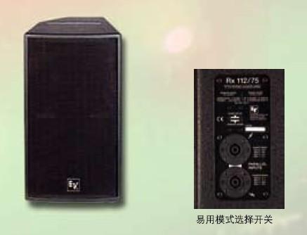美国EV低频音箱QRX112