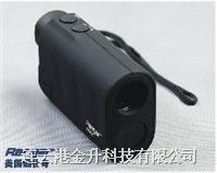 美国镭仕奇T600B激光测距仪