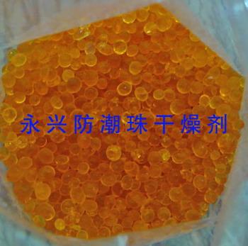 供应江苏变色硅胶