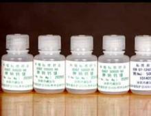 供应中检所芥子碱硫氰酸盐对照品