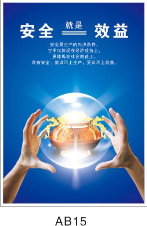 公司名称:吉隆企业文化挂图标语宣传