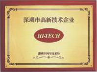 深圳新创涂装科技工业集团