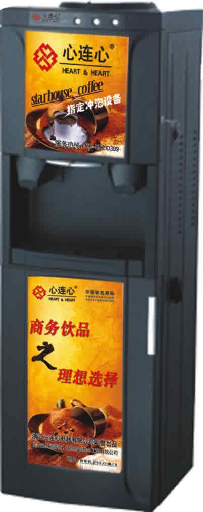 供应咖啡饮料机心连心咖啡机制冷机