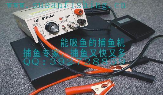 外国捕鱼机国外捕鱼器 电子捕鱼机电子捕鱼器 休闲娱乐捕鱼机业务捕鱼