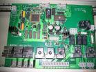 PCB保护胶线路板保护胶图片