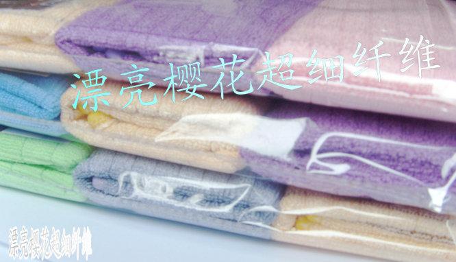 供应漂亮樱花微纤维韩式多用清洁布(特制)批发