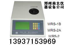 供应显微熔点仪价格图片