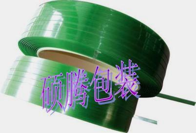 供应PET塑钢带 打包带