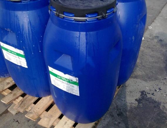 110升开口塑料桶_供应110升开口塑料桶