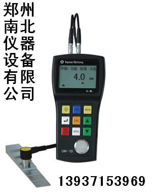 供应郑州南北仪器 超声波测厚仪