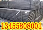 供应上海矩形管,上海矩形管厂家热线,上海矩形管生产厂家批发